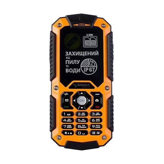 Sigma X-Treme IT67 Orange