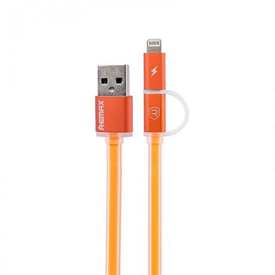 Remax 2 in 1 Data Line Cable Aurora 1000mm orange