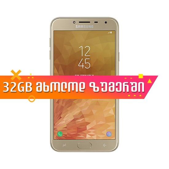 Samsung Galaxy J4 Grand 2GB RAM 32GB LTE J400FD Gold
