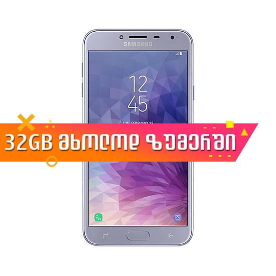 Samsung Galaxy J4 Grand 2GB RAM 32GB LTE J400FD Lavender