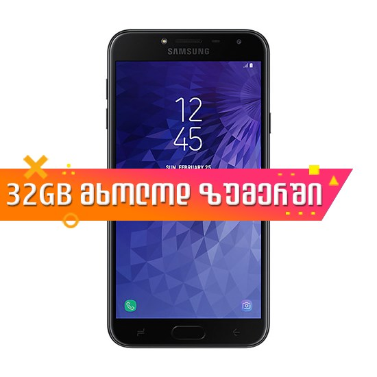 Samsung Galaxy J4 Grand 2GB RAM 32GB LTE J400FD Black