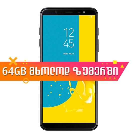 Samsung Galaxy J8 4GB RAM 64GB LTE J810FD Black