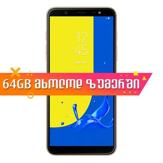 Samsung Galaxy J8 4GB RAM 64GB LTE J810FD Gold