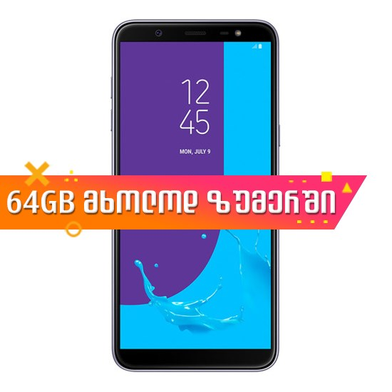 Изображение Samsung Galaxy J8 4GB RAM 64GB LTE J810FD Lavender