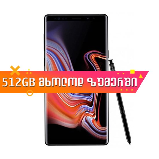 Samsung Galaxy Note 9 8GB RAM 512GB LTE N960FD Black
