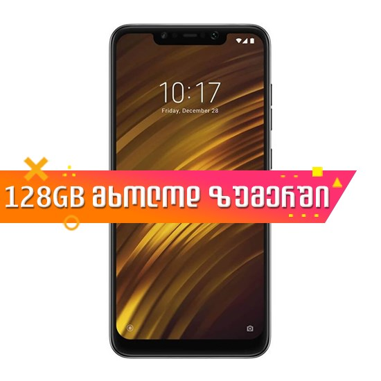 Изображение Xiaomi Pocophone F1 6GB RAM 128GB Black