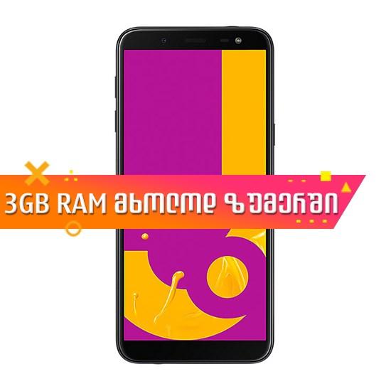 Samsung Galaxy J6 3GB RAM 32GB LTE J600FD  Black