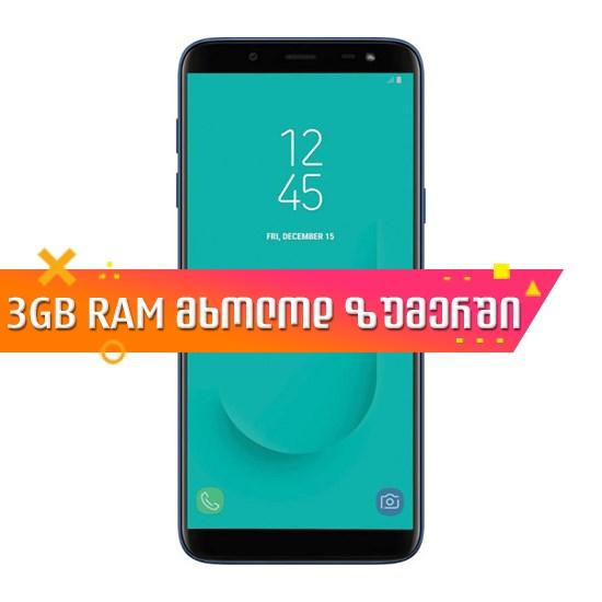Samsung Galaxy J6 3GB RAM 32GB LTE J600FD  Blue