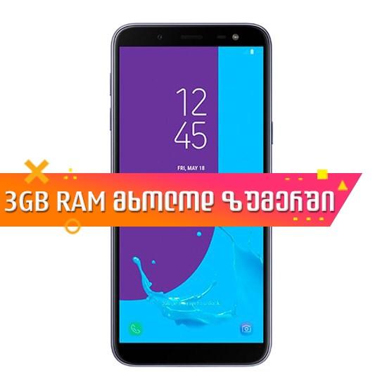 Samsung Galaxy J6 3GB RAM 32GB LTE J600FD  Lavender