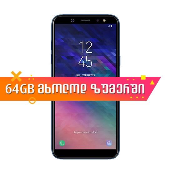 Samsung Galaxy A6 2018 4GB RAM 64GB LTE A600FD Blue