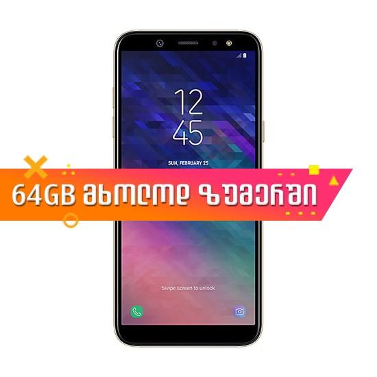 Изображение Samsung Galaxy A6 2018 4GB RAM 64GB LTE A600FD Gold