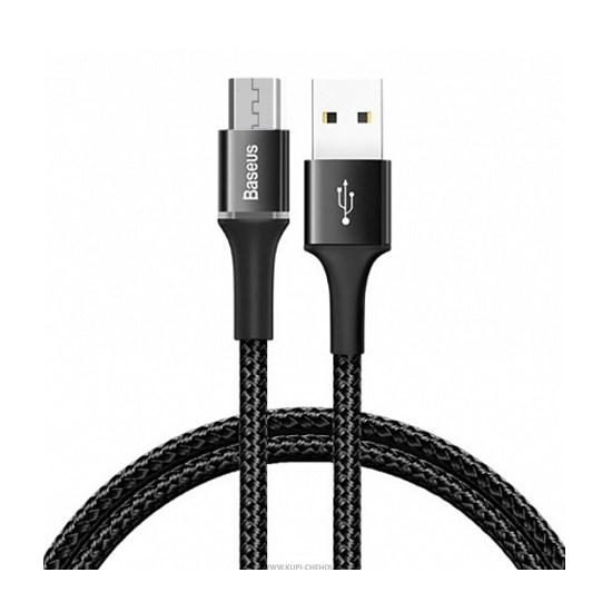 Baseus Halo Data Cable Micro USB 3A 1m CAMGH-B black