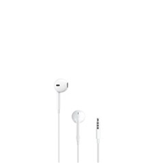 Earphones 312015 Android with packing white